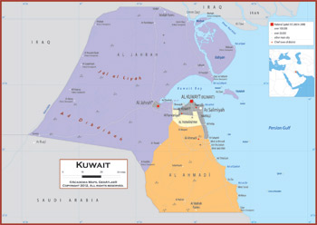 Kuwait Political Map.Kuwait Maps Academia Maps
